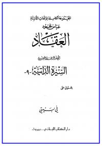 تحميل كتاب فيزياء الحزن pdf
