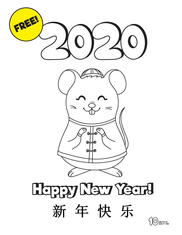 Chinese New Year Coloring Sheet In 2020 Chinese New Year Crafts For Kids Chinese New Year Activities New Year Coloring Pages