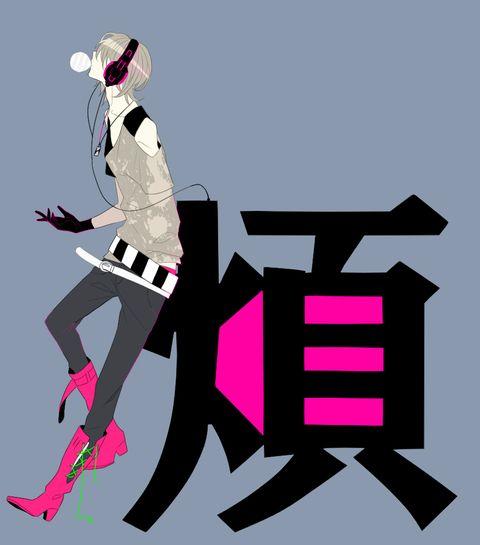 Anime boy illustration pixiv LoG