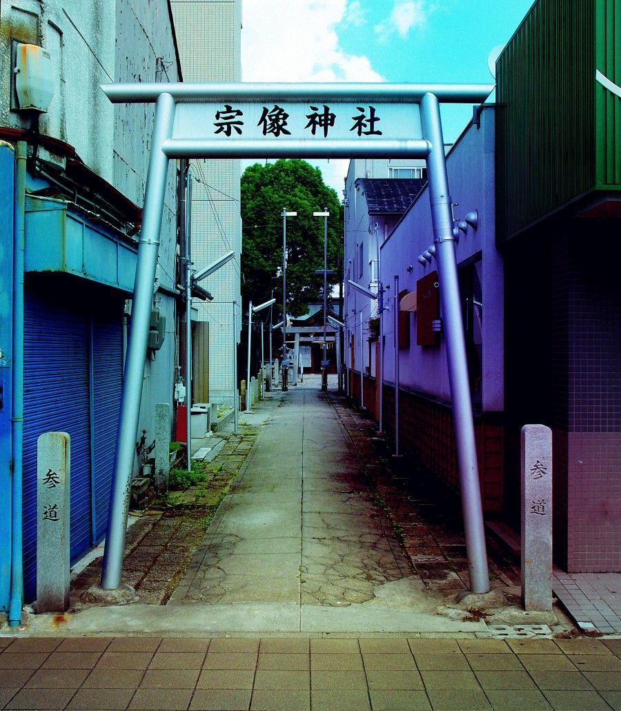 Metal Gate in Nagoya, Japan