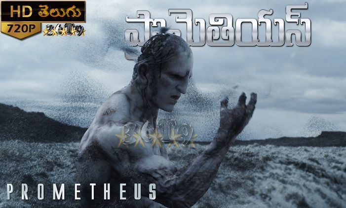 prometheus 2 movie download in hindi