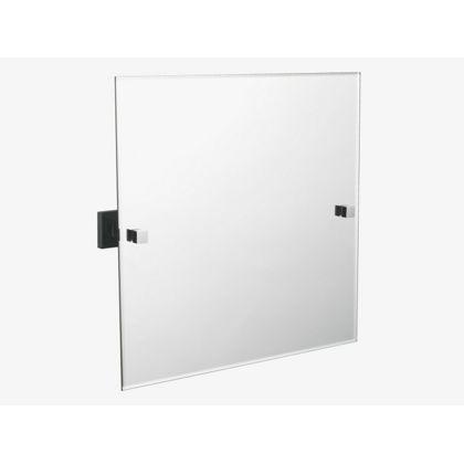 Habitat Everson Tilting Wall Mirror, Tilting Bathroom Mirror Homebase