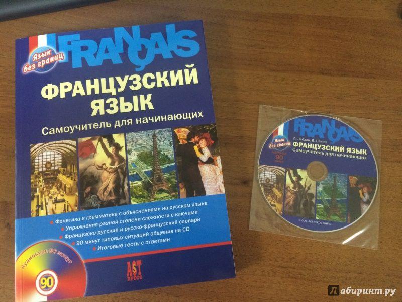Русский язык 4 класс зеленина хохлова упражнение 146 страница