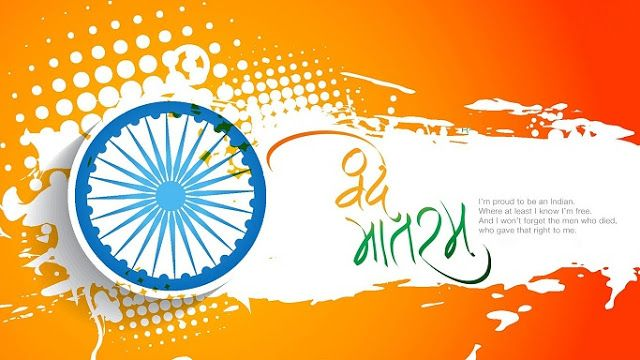 Best Republic Day Wishe Image Gujarati Happy 2017 Wallpaper Indian Culture And Tradition Essay In Kannada