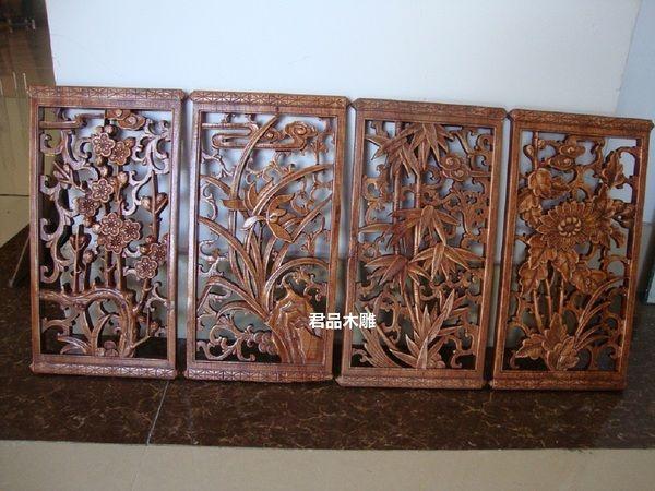 东阳木雕香樟木中式装修玄关壁挂件背景客厅壁饰条屏挂屏梅兰竹菊300rmb