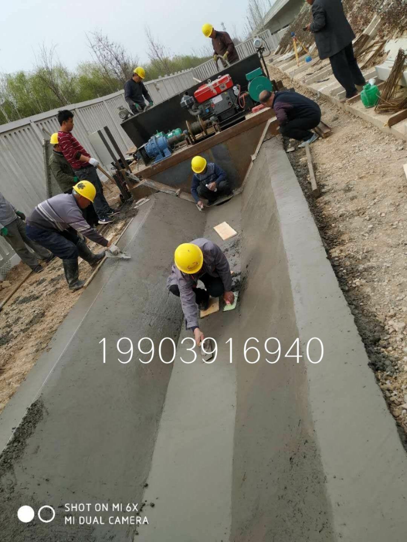 Concrete Ditch Paver Drainage Ditch Thermal Insulation Materials Concrete Forms