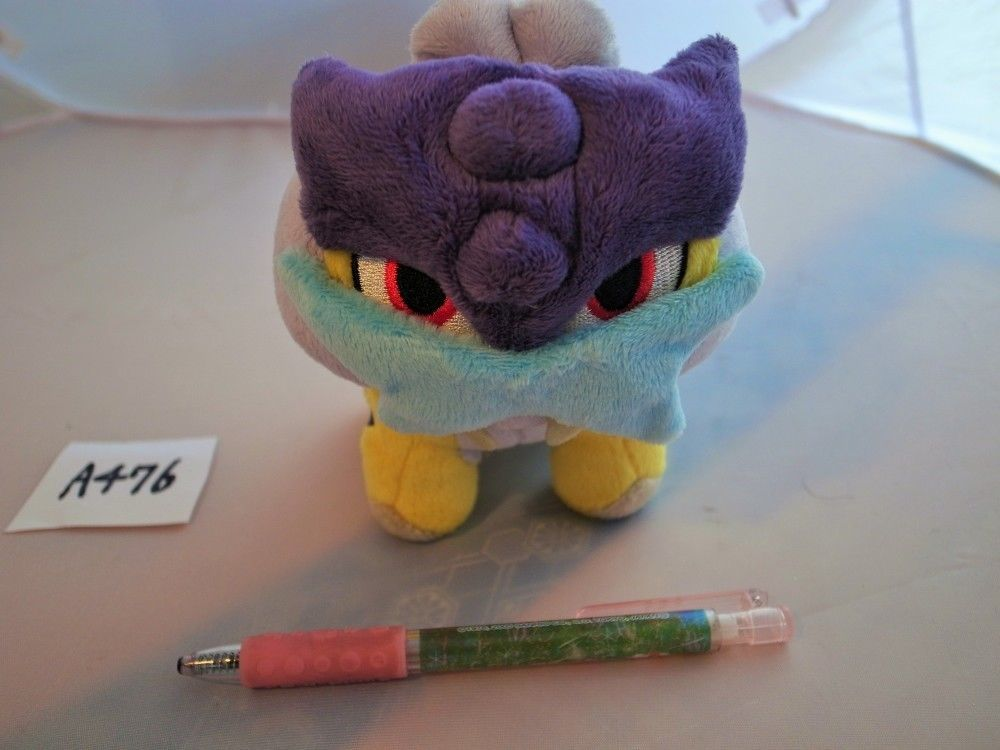 Pokemon Center Raikou Legend Plush Doll 2009.shopper bag With gifts From Japan #PokemonCenter