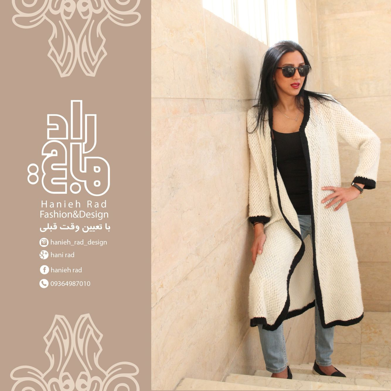 Designed by HaniehRad Collection of fall &winter  Call:+98 9364987010 Iranian designer