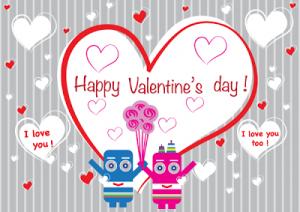 Animasi Dp Bbm Hari Valentine Terbaru Romantis Hari Valentine Valentine Romantis
