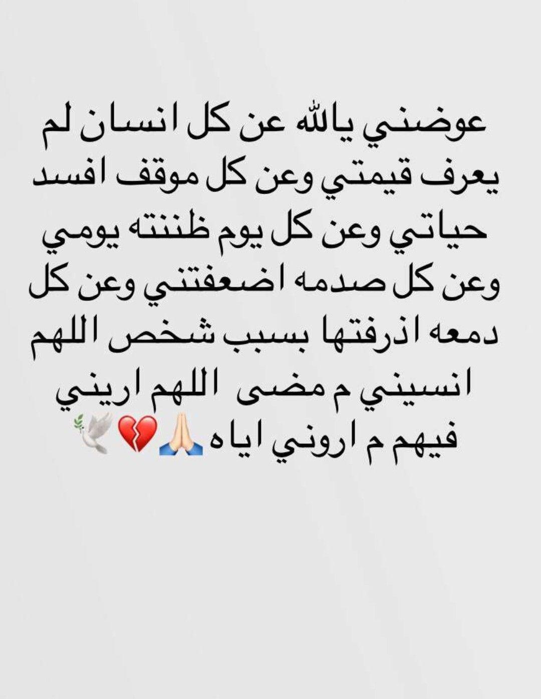 Pin By Sara On Allah Qoutes Allah Arabic Calligraphy