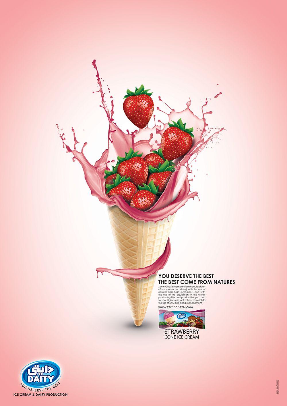 daity ice cream gambar ide makanan ide