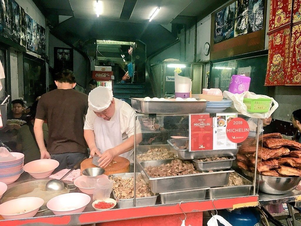 Bangkok Travel Guide #chinatravelguide Bangkok Travel Guide - The Roaming Irishman #chinatravelguide Bangkok Travel Guide #chinatravelguide Bangkok Travel Guide - The Roaming Irishman #chinatravelguide