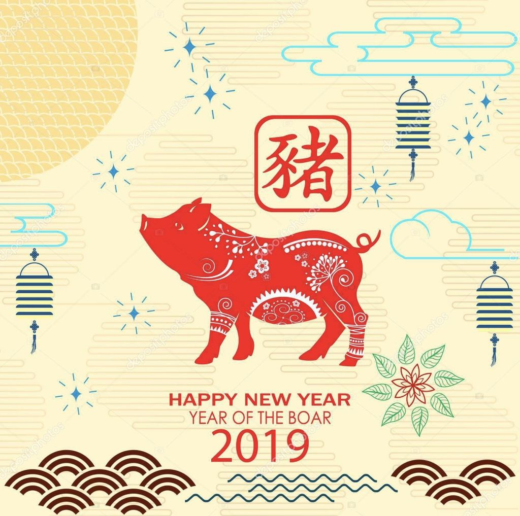 Happy New Year eCards 2019 Year of the pig, Year of the