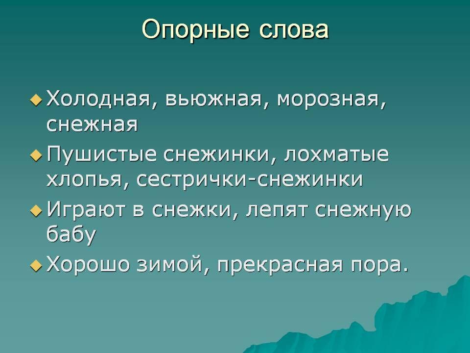 Гдз по английскому голицынский 7 издание перевод