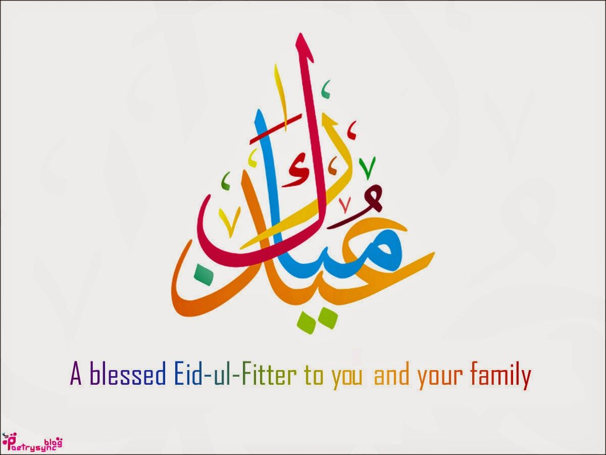 Happy Eid Mubarak Wishes Quotes With Greeting Cards Pictures