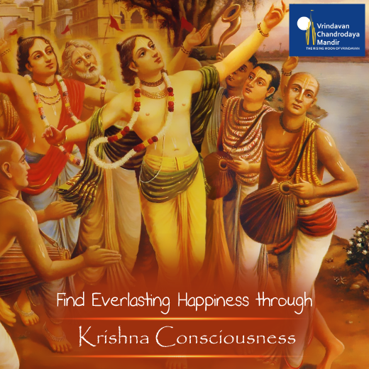 Discovering #KrishnaConsciousness awakens purity, peacefulness, sublime bliss and Supreme Truth in one's very being. Indulge in Krishna consciousness by contributing for the project - http://bit.ly/contributesteel