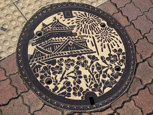 It is no surprise that the average Irish person doesn't give much thought to the design of manhole covers ..