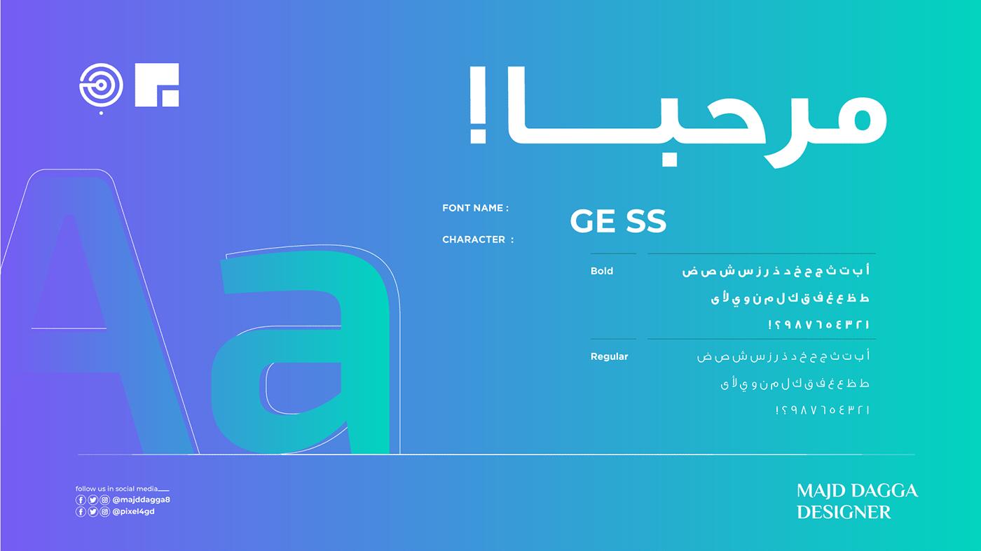 أجمل 80 خط عربي للتحميل مجانا Top 80 Arabic Fonts مبدعي الفوتوشوب Arabic Font Download Arabic Font Free Fonts Download