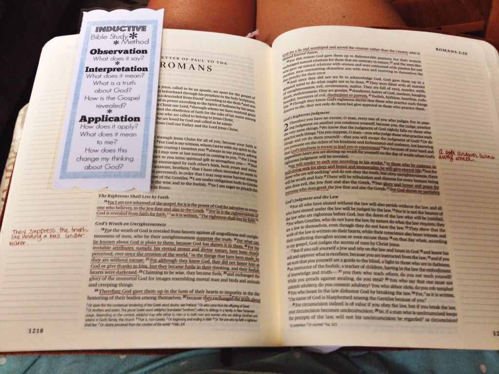 Inductive Bible Study Bookmark