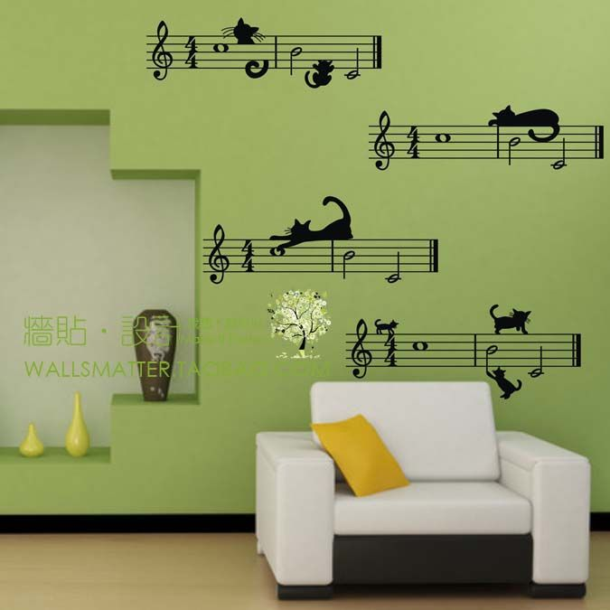 Music Wall Decal Wall Decor Papel De Parede De Musica Quarto De
