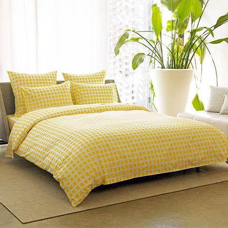 Tiles Lemon Yellow Duvet Covers   Geometric Bedding   Unison ... : yellow quilt cover sets - Adamdwight.com