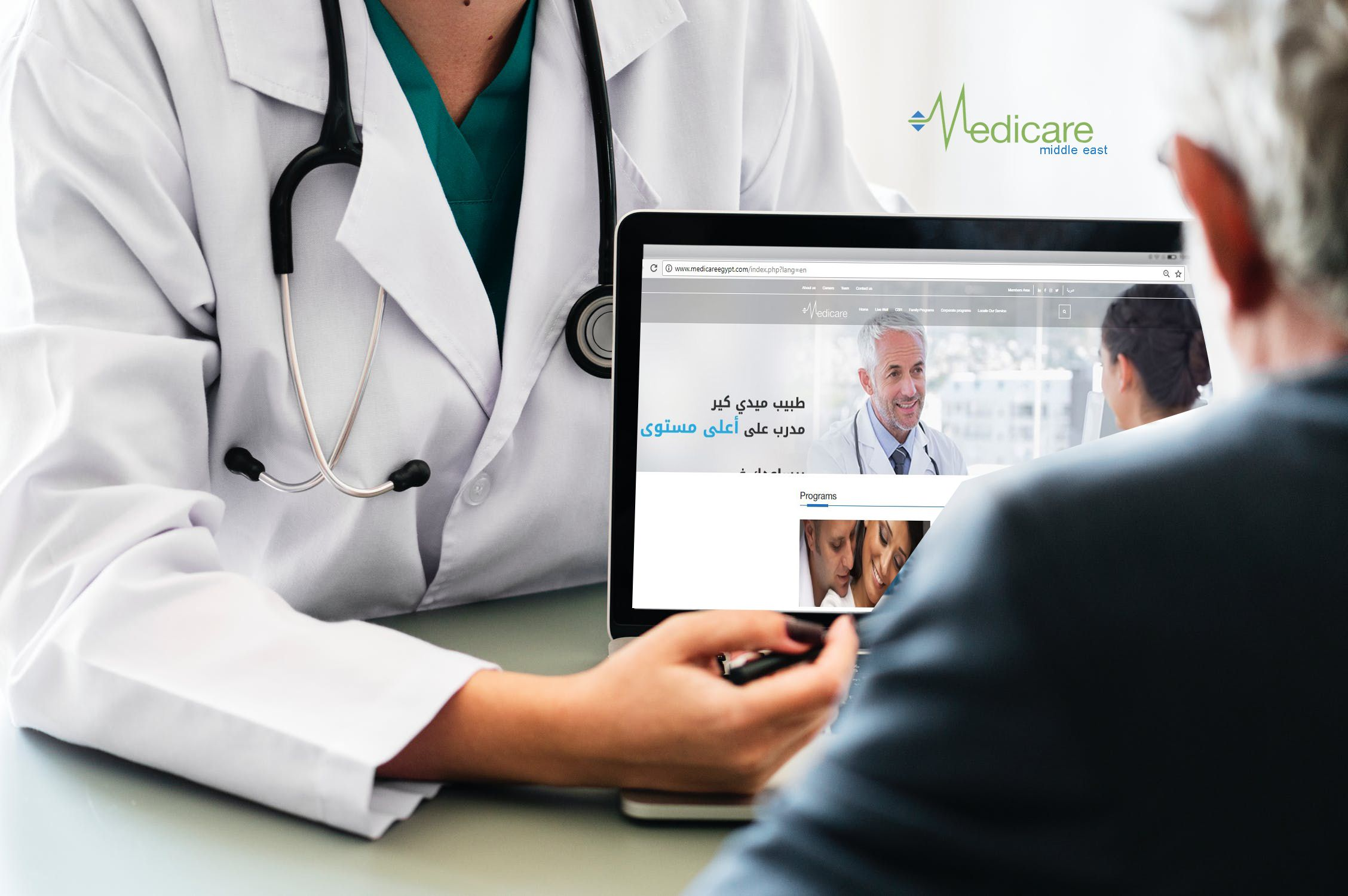 medical insurance company in egypt which providing a very