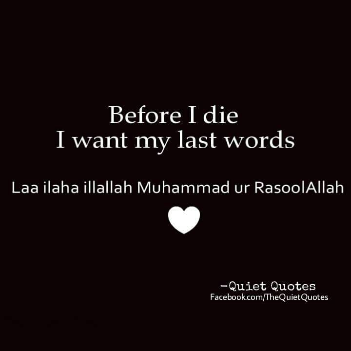 ya rabb let my last dying breath be la ilaha illallah muhammadur