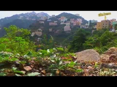 حلق في سماء الجنوب وشاهد فيفاء كما لم تراها من قبل 2014 Hd Youtube Natural Landmarks Outdoor Nature