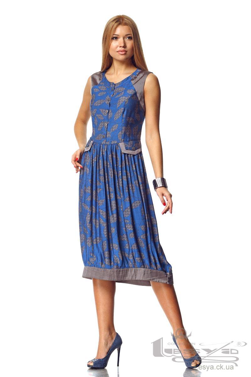 купить платье в челябинске недорого