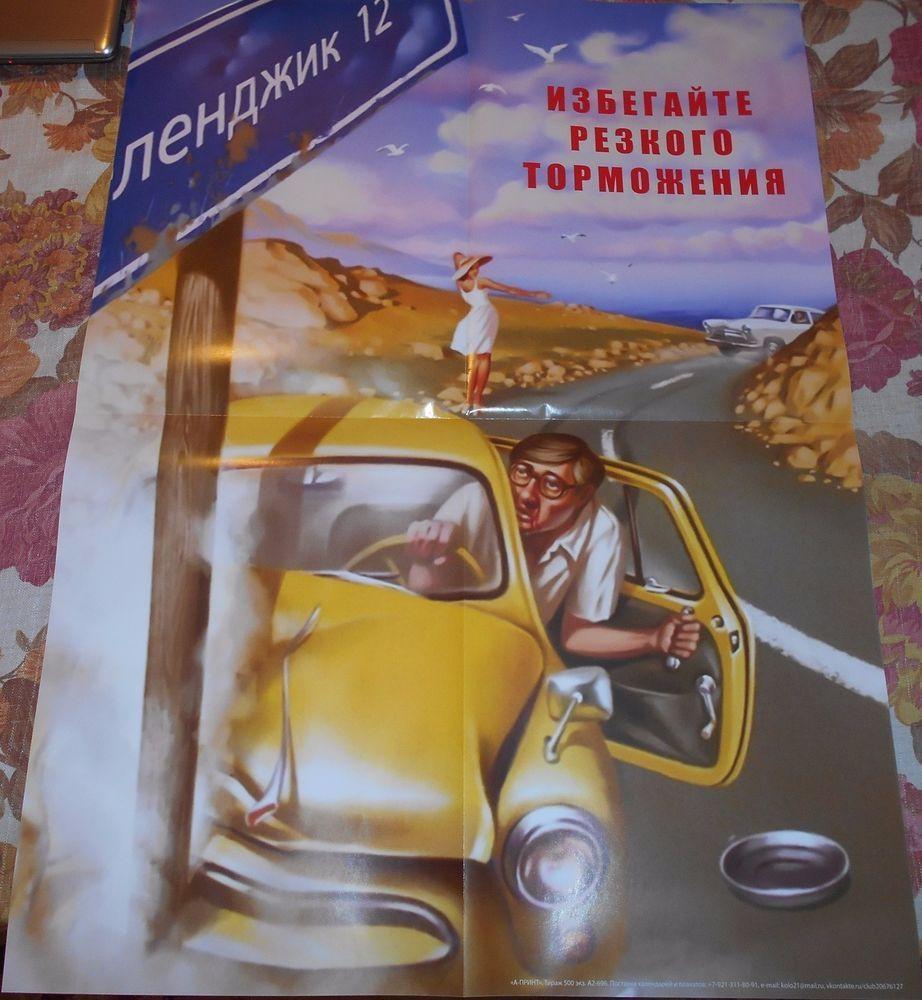 IOSIF STALIN SOVIET RUSSIAN USSR  PROPAGANDA  - Maxi Poster