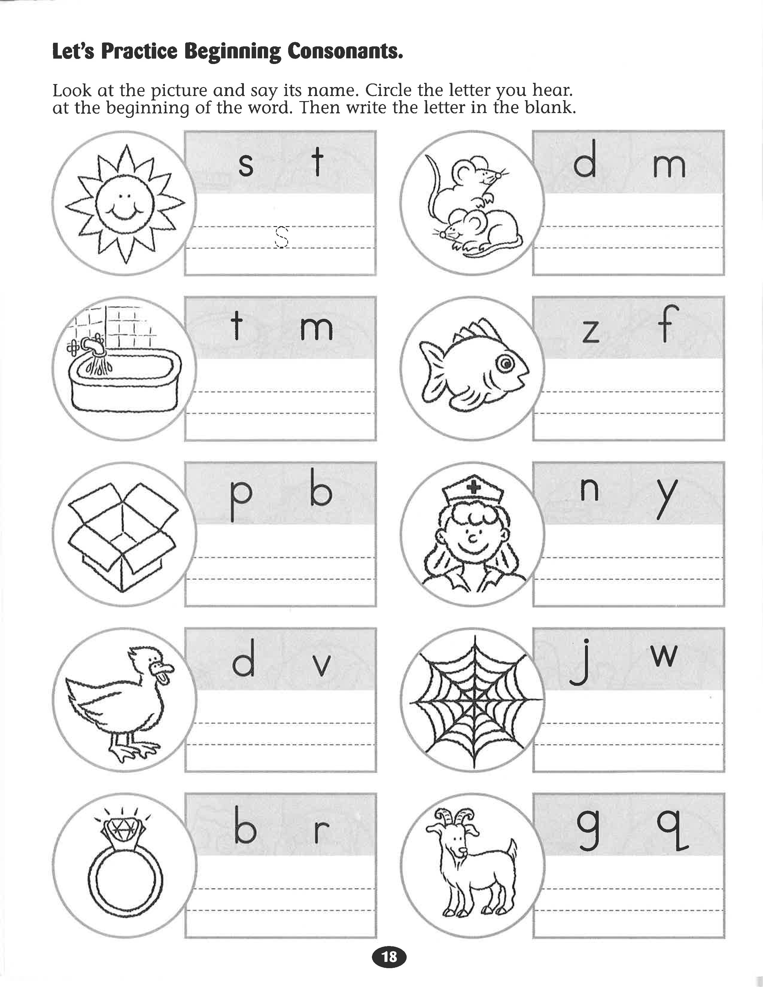 Let S Practice Beginning Consonants Worksheet