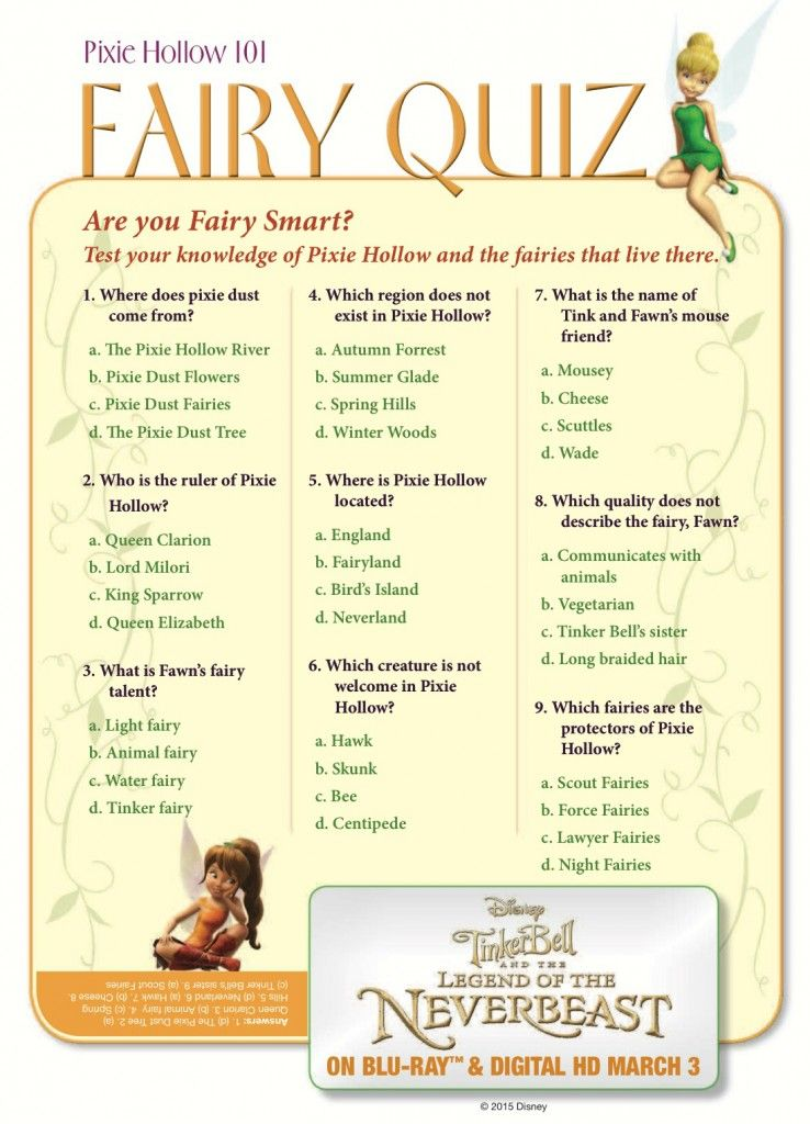 Free Printable Disney Tinker Bell Pixie Hollow Fairy Quiz