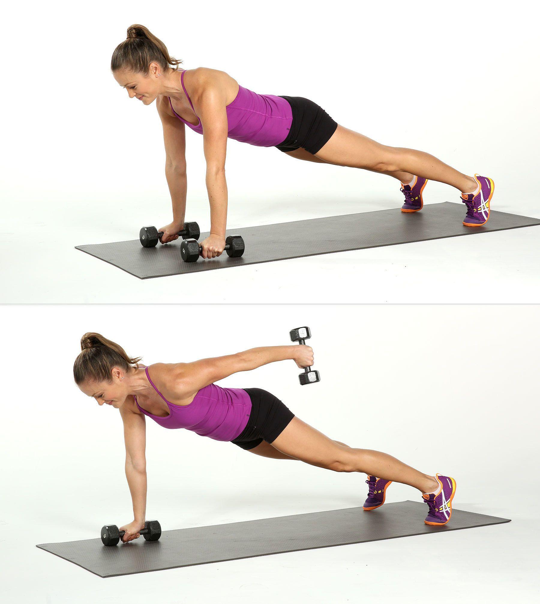 Plank and Straight-Arm Kickback