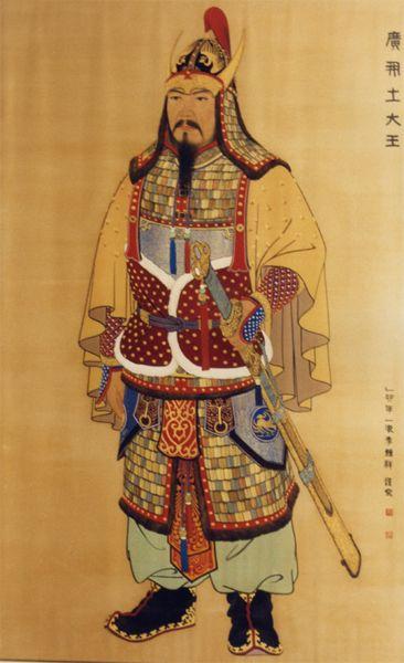 Korea history- three kingdoms' founding myths Essay