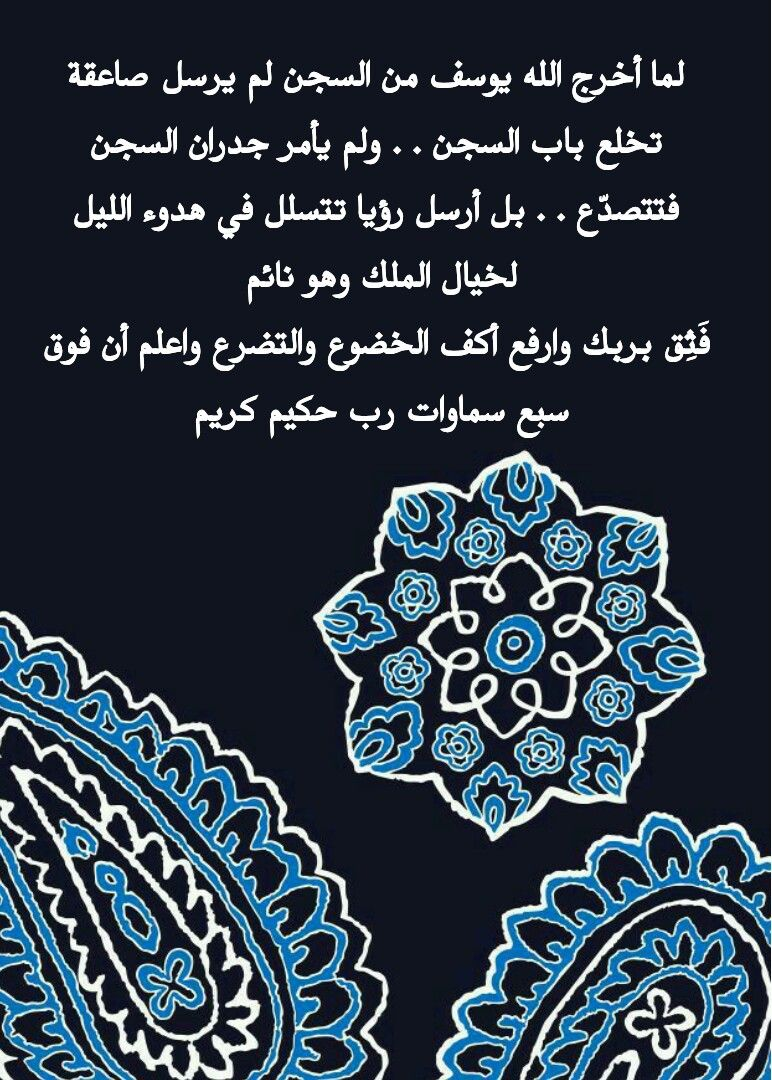 Pin By حافظ سلطان On كلام ومعاني Alex And Ani Charm Bracelet Alex And Ani Charms Charm Bracelet