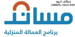 رابط موقع مساند لخدمات استقدام العمالة المنزلية سعوده Vimeo Logo Company Logo Gaming Logos