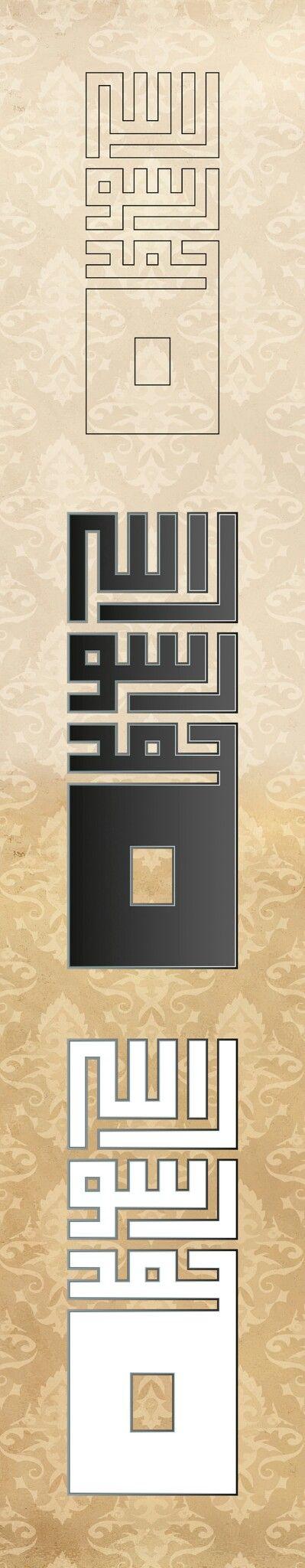 Gokhan Dilben adlı kullanıcının Kufic panosundaki Pin