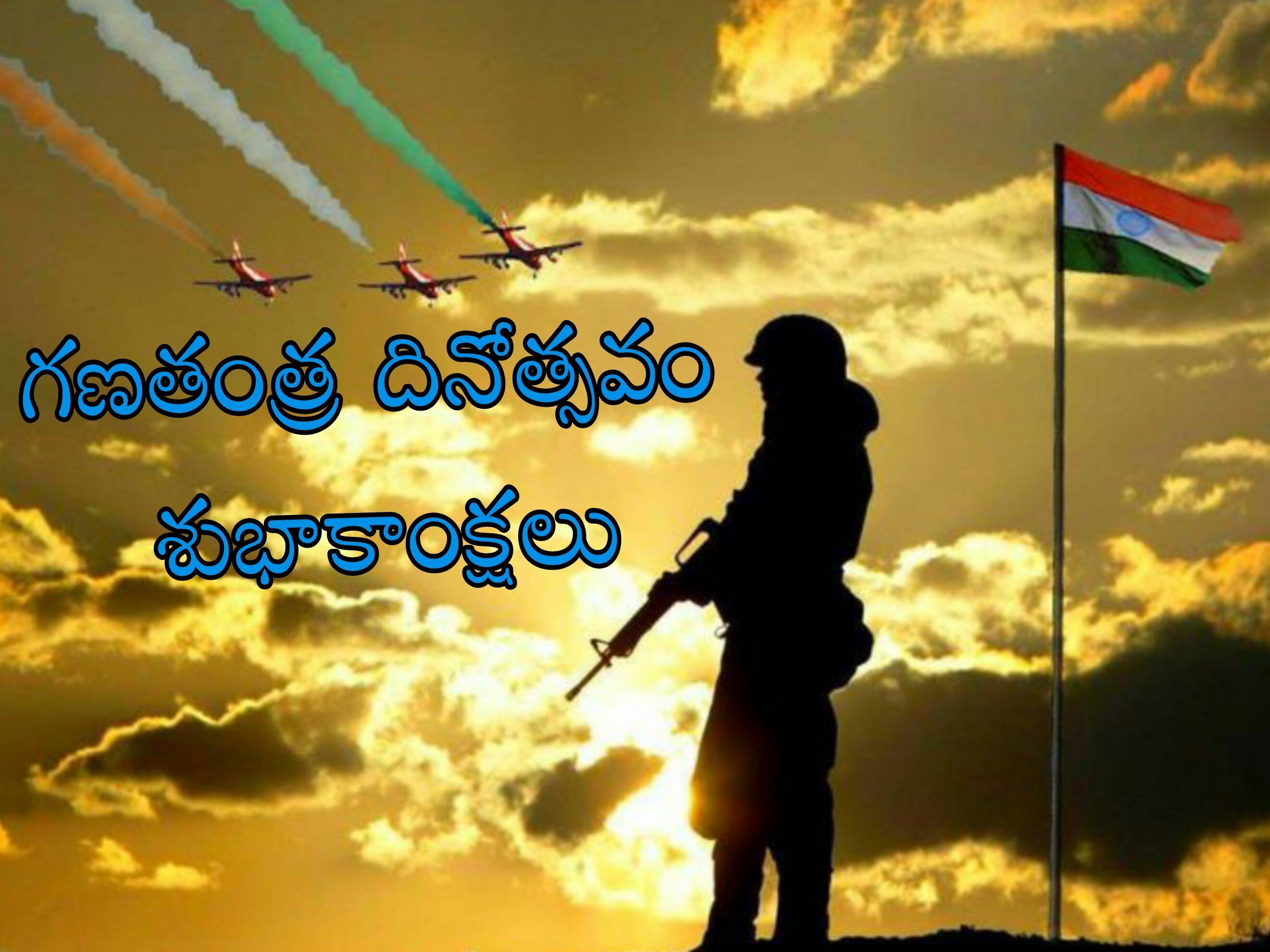 Pin By Kumari On Morning Images In 2021 Republic Day Picture Quotes Quotes For Whatsapp