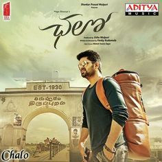 chalo telugu movie download 300mb