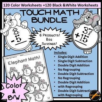 Touch Math Bundle of Worksheets with Elephant Theme | Touch math ...