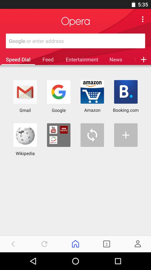 Опера приложение скачать