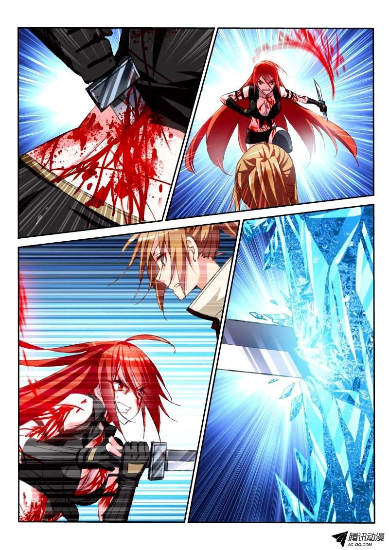 Demon Spirit Seed Manual 52.00 por Fukushuu Scans Lectores