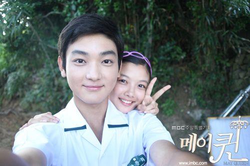 Video kim yoo jung dan park gun tae dating