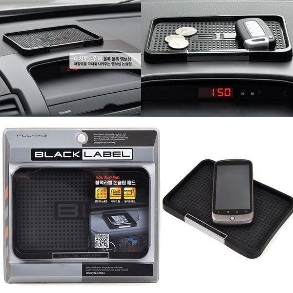 BLACKLABEL Anti Non Slip Pad Phone Holder _Car Vehicle Dashboard Car accessories #DashKIts #DashTrimKit #CustomInteriors #Rvinyl