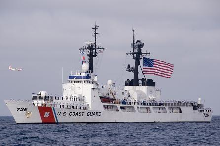 Coast guard cutter midget