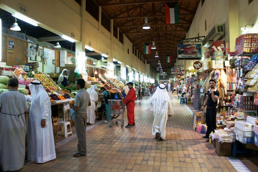 The Souq Kuwait City, Kuwait