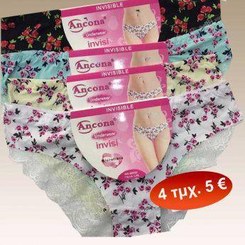 c564f739b1b Πακέτο με 4 τεμ. Γυναικεία σλιπάκια σε διάφορα χρώματα Μεγέθη S-XL ...