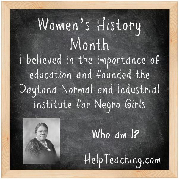 March is Women's History Month. Can you guess this famous woman in