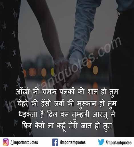 Shayari to Impress Girl Hindi - नमस्कार दोस्तों स्वागत है ...