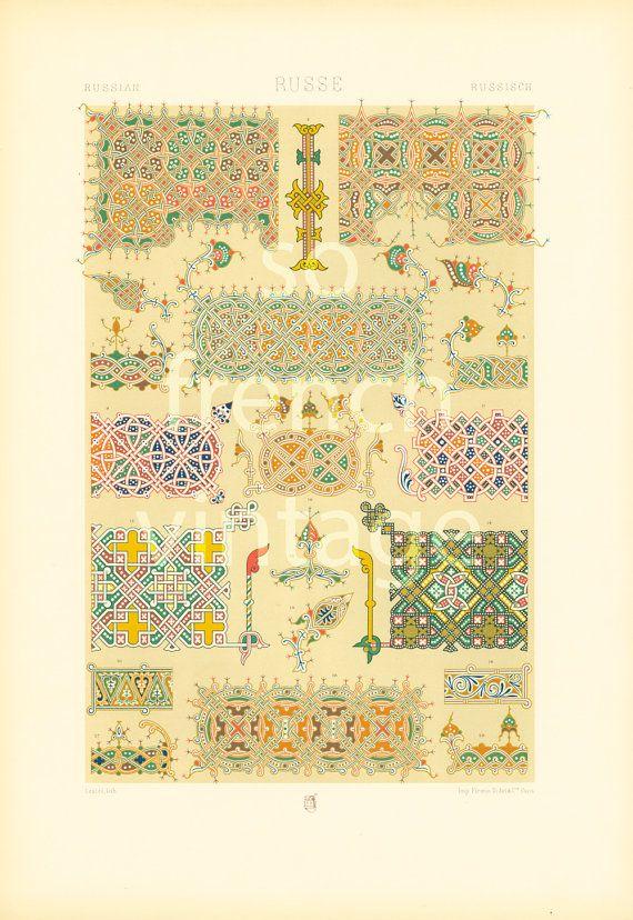 Illuminated #manuscript designs, slavic arts. LARGE SIZED original ...